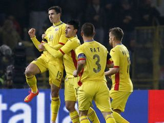Romania vs Ukraine 3-4 Highlights